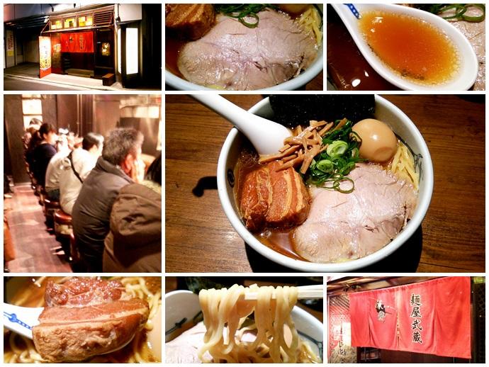 麺屋武蔵 総本店