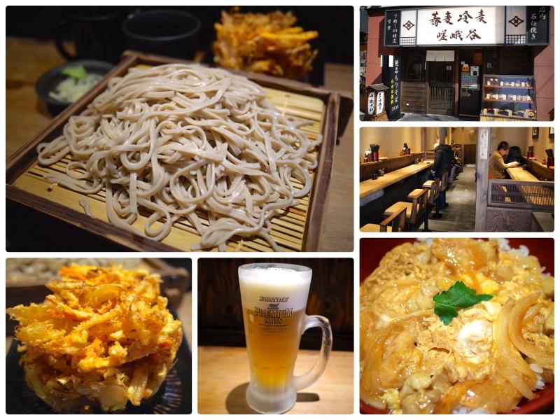 新宿そば5選 立ち食いから本格蕎麦まで美味しすぎる店たち