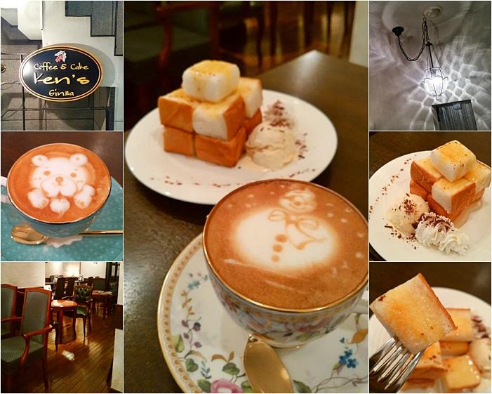 Ken's 珈琲店