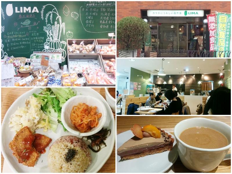 リマカフェ (LIMA CAFE)