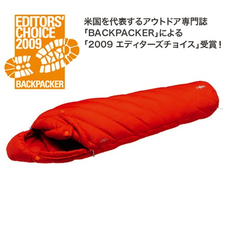 sleeping-bag5