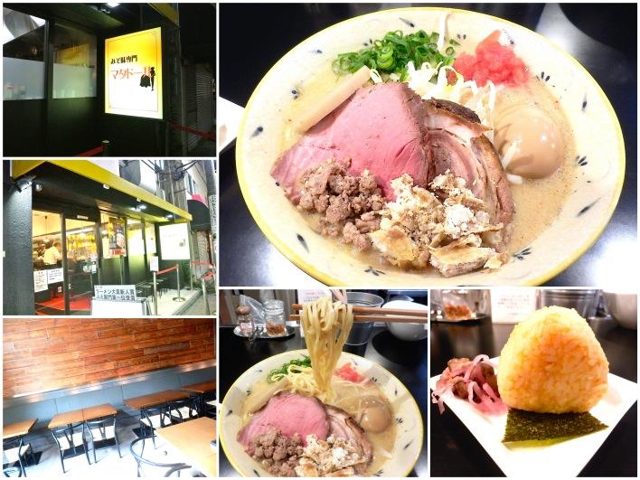 牛骨スープ+味噌