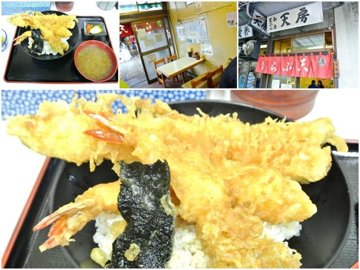 海老穴子丼