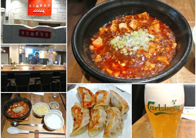 赤坂 中華料理 おすすめ情報 - r.gnavi.co.jp